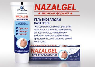 Nazalgel — дышать легко