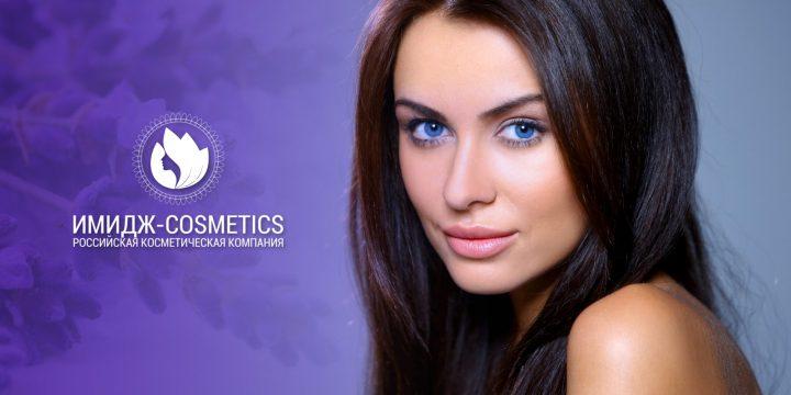Официальный сайт Имидж-Cosmetics