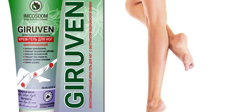 Венотонизирующий крем Giruven