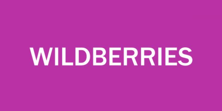 Выгодно купить на Wildberries
